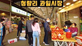 [4K Seoul Wa…
