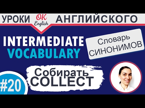 Лучшие онлайн курсы по изучению английского языка для