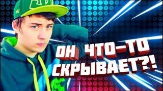 Почему Ивангай не снимает видео ¦ У Ивангая есть второй канал?