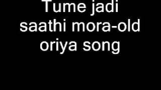 Tume hi swarga mora-oriya song
