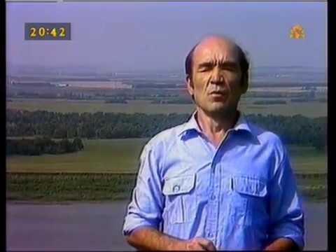 Рамазан Янбеков - уйыл