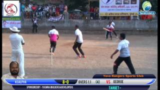 Asalpha vs George | Box Cricket  Mulund | Yuva Ranger Sports