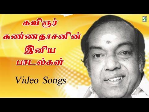 கண்ணதாசன் சூப்பர் ஹிட் பாடல்கள்  kannadasan Video Songs