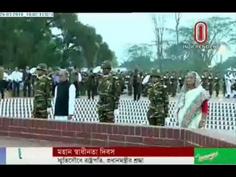 President, Prime Minister pay tribute to liberation war heroes marking Independence Day (26-03-2018)