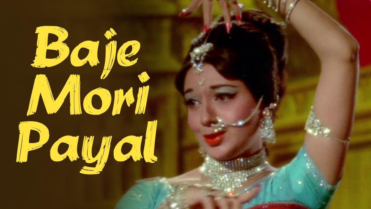 Download Baje Mori Payal  - Asha & Usha Duet Song | Jugal Bandi | Babita, Helen | Dus Lakh