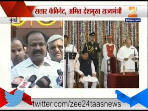 Zee24Taas: Mumbai Abdul Sattar And Amit Deshmukh After Sworn As Cabinet Minister