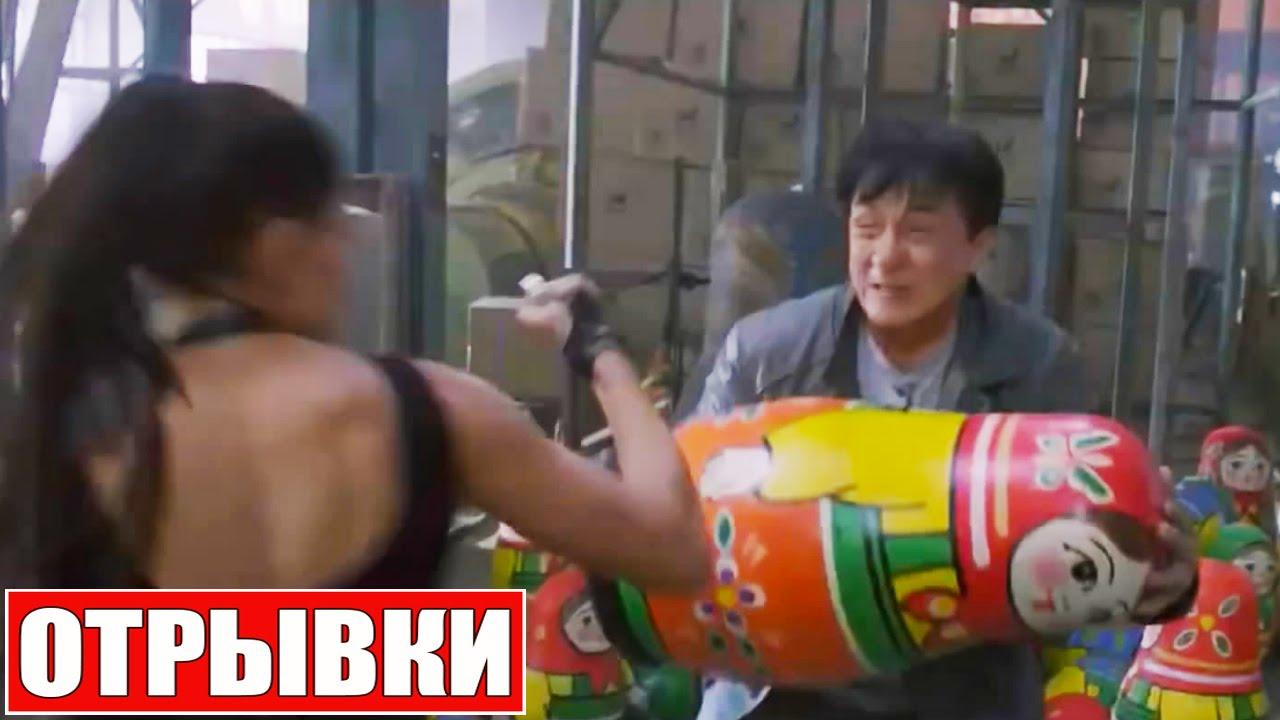 Фильм джеки чана по следу 2016 год фильм сергей безруков 2013