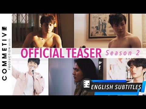 Call It What You Want Season 2 - จะรักก็รักเหอะ ซีซั่น 2 Official Teaser #CIWYWss2