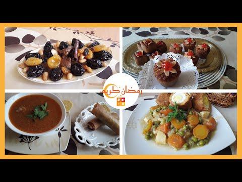 menu-du-ramadan---اطباقي-نهار-لول-نتاع-رمضان-وصفات-و-اطباق-تقليدية-جزائرية