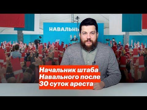 Видео Алексей