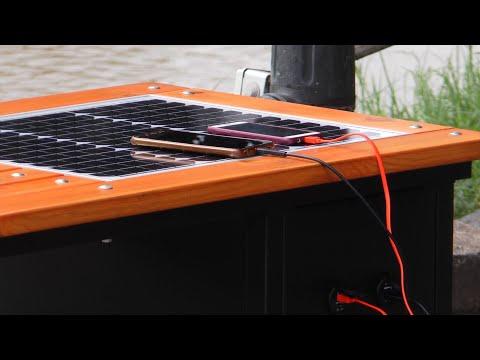 В Ужгороді встановили першу «сонячну» лавку для зарядки