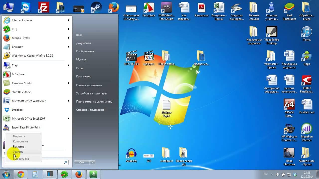 Как добавить программу в автозагрузку Windows 7/8 - YouTube