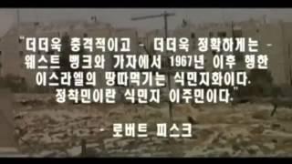 Пропаганда (документальный фильм КНДР)