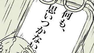 【CM放映中!】クラシル <国内NO.1>レシピ動画アプリ(無料)|クラシルスマホさん パパの叫び キャベツ篇(15秒)