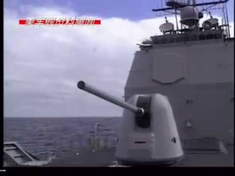 西沙海戰 Sea battles South China Sea Paracel Islands Spratly Islands