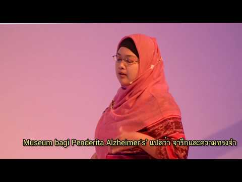 Museum Program for The Alzheimer's: Pilot Project in National Museum of Indonesia | Andriyati Rahayu