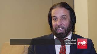 """Taliban Splinter Faction Says Moscow Meeting Was A """"Lie"""""""