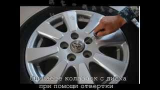 Порядок установки подсветки дисков auto-equalizer.ru(, 2013-07-09T13:17:37.000Z)