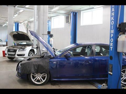 Автосервис по ремонту автомобилей AUDI в Нижнем Новгороде