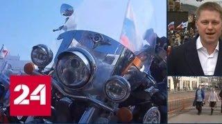 Крым отмечает первый юбилей возвращения в Россию - Россия 24