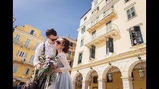 Свадьба в Европе. Греция, Корфу, 5 апреля 2017