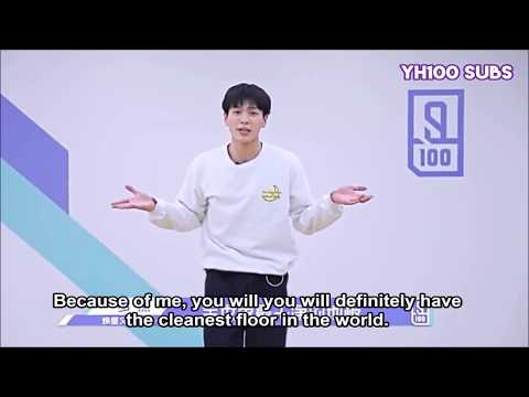 [ENG] Idol Producer《偶像练习生》171223 Luo Jie (Roger) (罗杰) Self Introduction Video