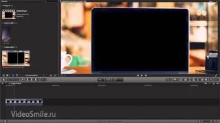 Final Cut Pro X для начинающих. Урок 1 из 7. Автор: Данила Кулеша