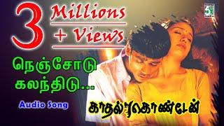 Nenjodu Song | Kadhal Kondaen | Yuvan shankar raja
