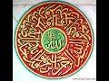 Download Aye Mazhar-e-Wahdat Qibla-e-Deen Maulana Muhammad Fakhruddin - Mahboob Bandanawazi Qawwal MP3 song and Music Video