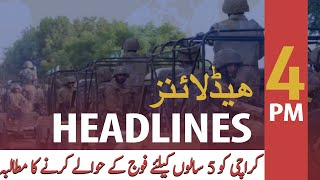 ARY NEWS HEADLINES | 4 PM | 4th August 2020