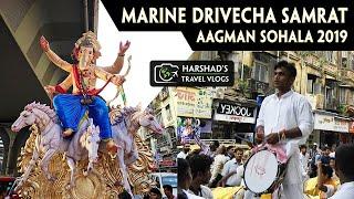 Marinedrive cha Samrat Aagaman Sohala 2019 & Vanshaj Vadya Pathak Performance