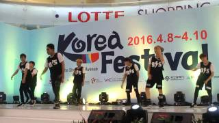 Video 160408 KRYPTONITE at Korea Festival 2016's Round Final download MP3, 3GP, MP4, WEBM, AVI, FLV Agustus 2017