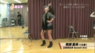 モーニング娘。9期メンバー、鞘師里保さんの映像を編集してみました。