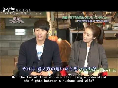 Interview with Yoon Sang Hyun 윤상현 & Choi Ji Woo 최지우 2011.11.13 (Eng-subbed)