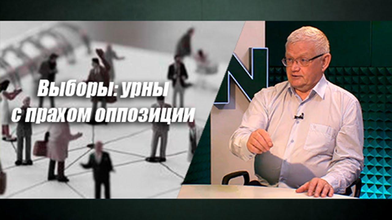 Пётр Своик: «На самом деле Нур Отана нет!»