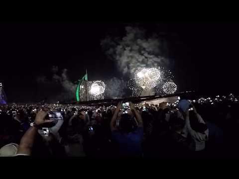 Watch Dubai Burj al Arab New year Firework 2020