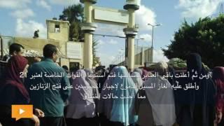 أزمة في سجن «برج العرب» .. تعرف على الأسباب