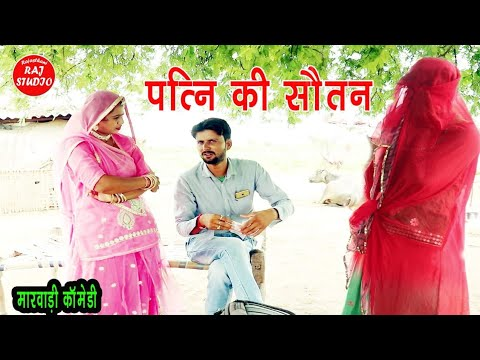 Remarkable idea marwadi sexy video free download any case