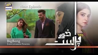 KhudParast Episode 22 | Teaser | ARY Digital Drama