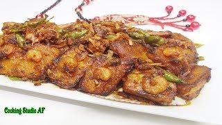 মিষ্টি কুমড়া ভাজি চিংড়ি দিয়ে | Bangladeshi Misti Kumra Vaji |  Misti Kumra | Pumpkin Fry