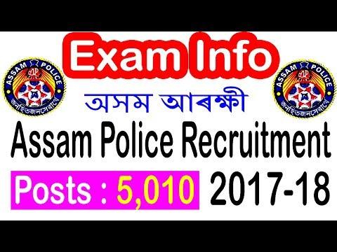 Assam Police Recruitment 5,010 Posts 2017-18 || Exam Info #2