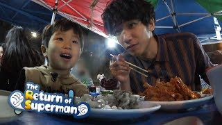 Lui Yi How & Seung Jae Try To Eat The Live Octopus [The Return of Superman Ep 229]