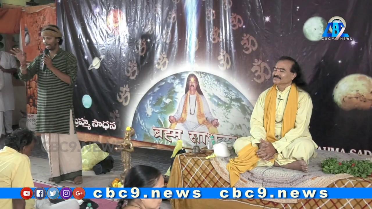NARENDRA BHANDUJI || BHAGVAN KA ASTHITIV || GURUJI KA UPADESH || EPISODE 08