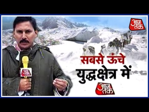 Aajtak Reaches Siachen Glacier To Celebrate Independence Day With Jawans thumbnail