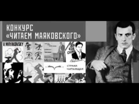 Изображение предпросмотра прочтения – АринаФедосеева читает произведение «Тучкины штучки» В.В.Маяковского