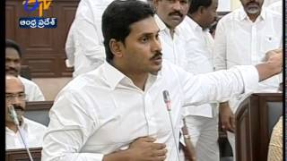Interesting Discussion Between Jagan & Babu In Assembly On AP Capital