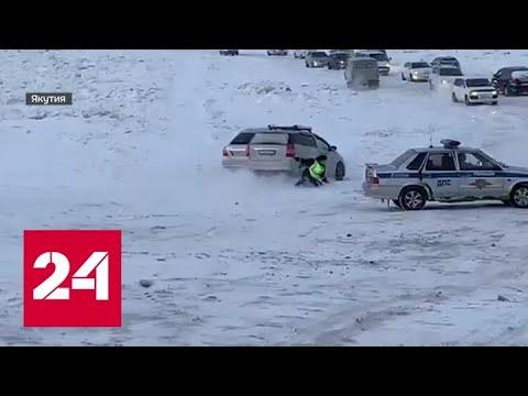 Хаос на ледовой переправе: как водители рискуют своей и чужой жизнью на реке Лена - Россия 24