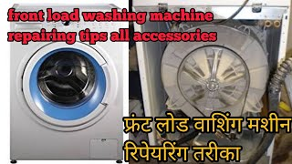 Front Load Washing Machine Repair Detail.. Front Door Gasket Change. Wash Motor Change. Drain Motor