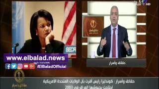 مصطفي بكري: يجب محاكمة الأمريكان على تشريدهم الشعوب العربية.. فيديو