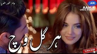 Kinna Pyar Kardi | Tu Soch Ni Sakda | New Heart Touching Video Sad Punjabi Status Song 2018